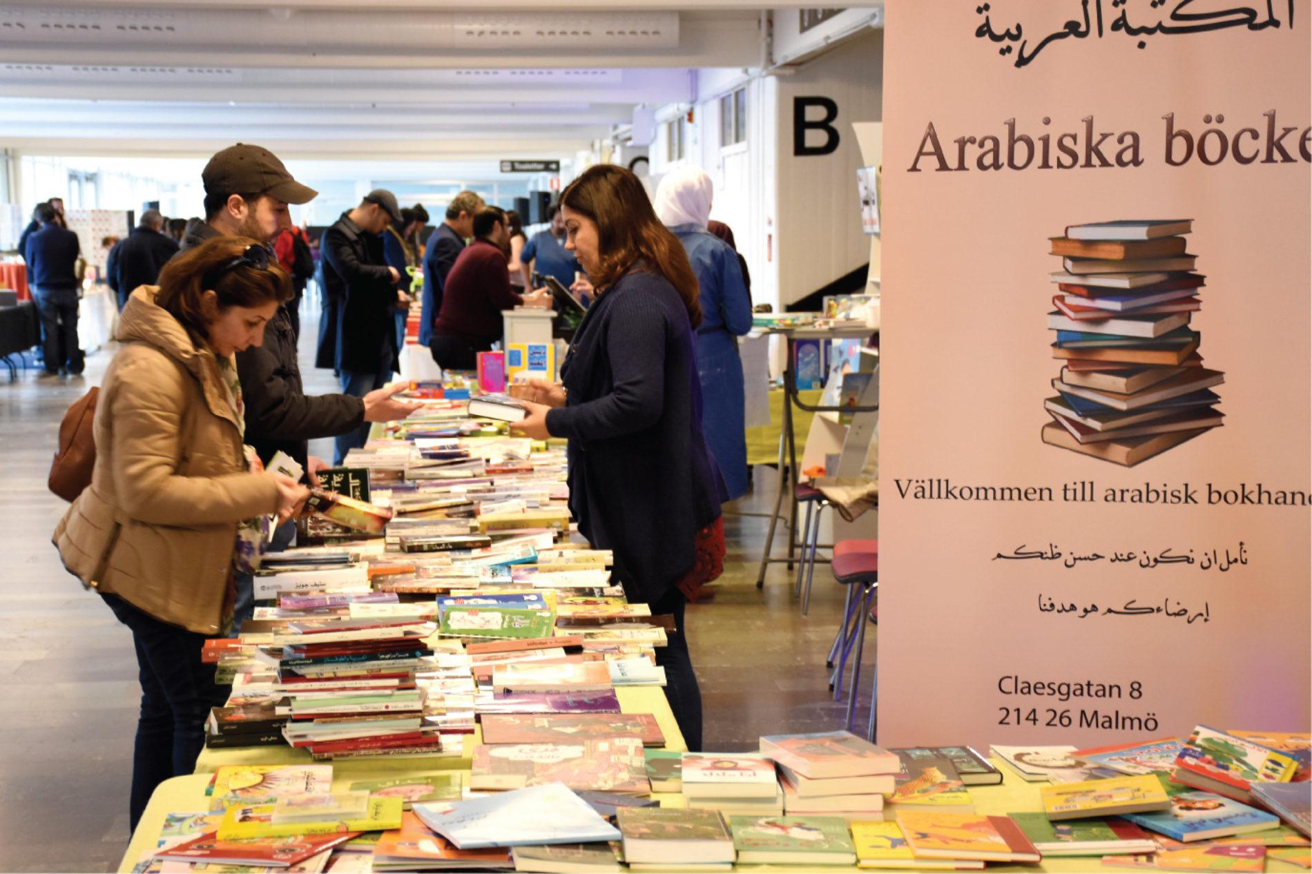 Första arabiska bokmässan i Skandinavien