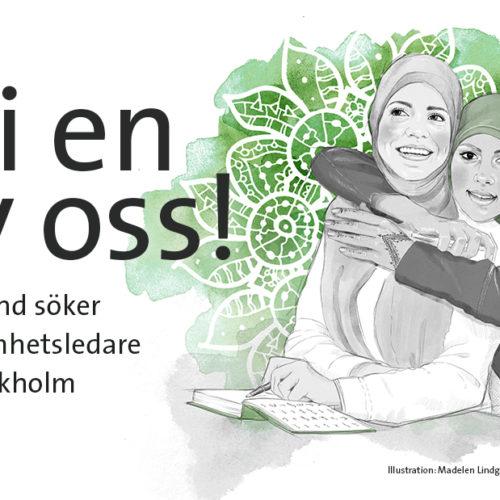 Ibn Rushd söker verksamhetsledare till Stockholm