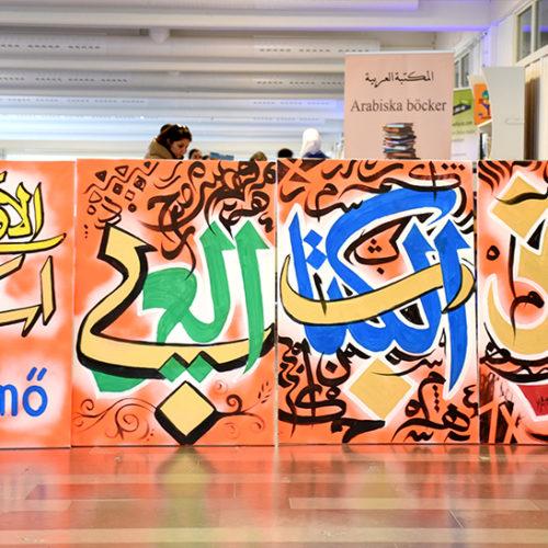Storsatsning på arabiska språket i Malmö