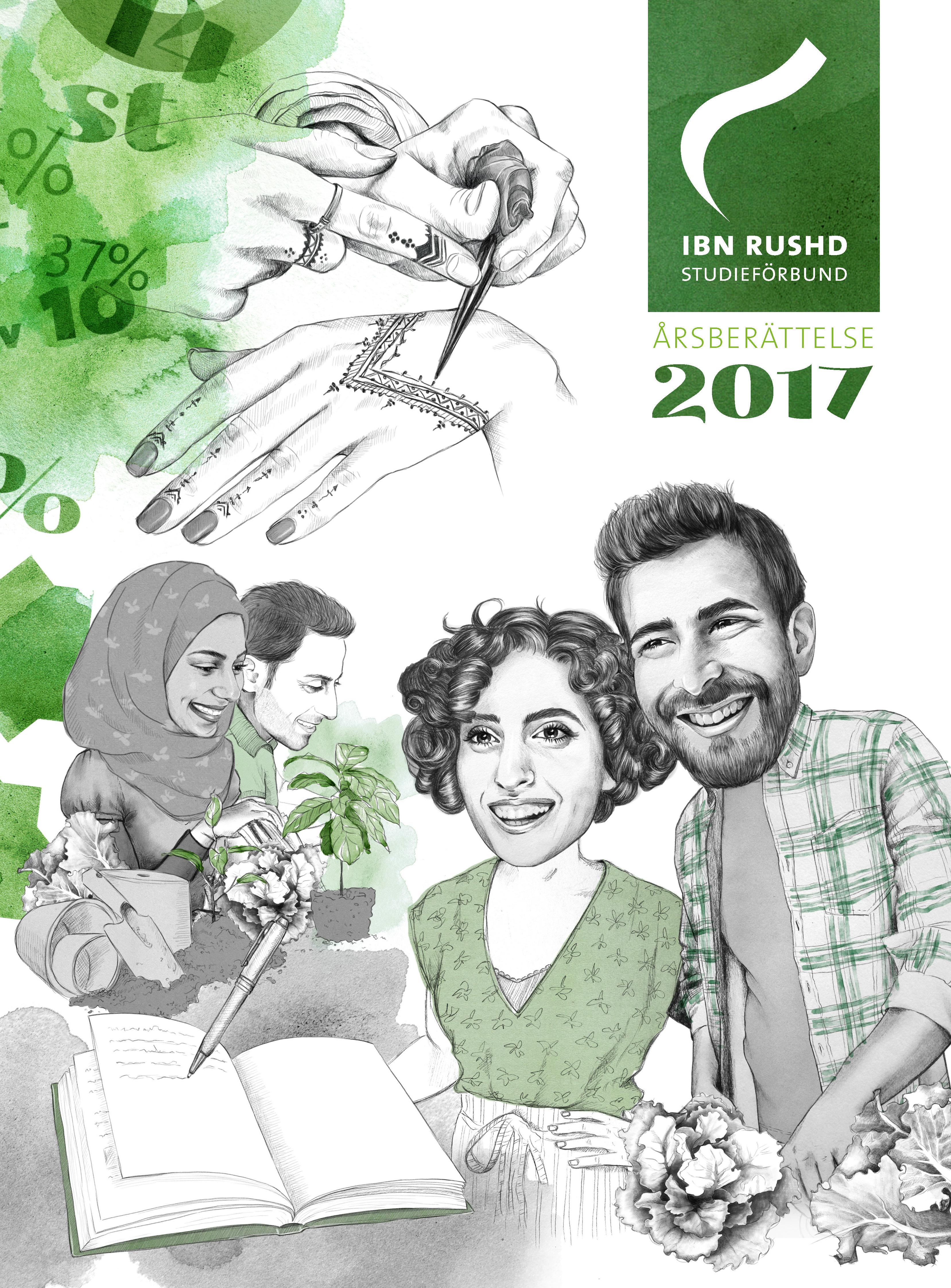 Årsberättelse 2017 Ibn Rushd