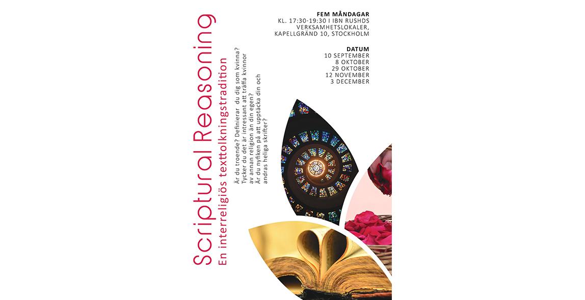 scripturalreasoning