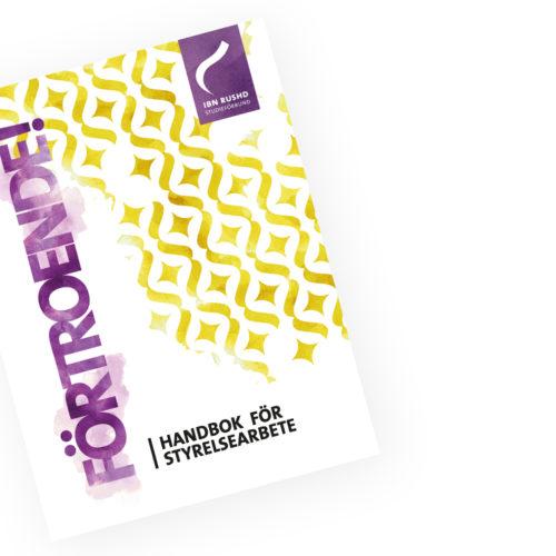 Förtroende – ny efterlängtad styrelsehandbok